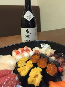 お寿司とお酒