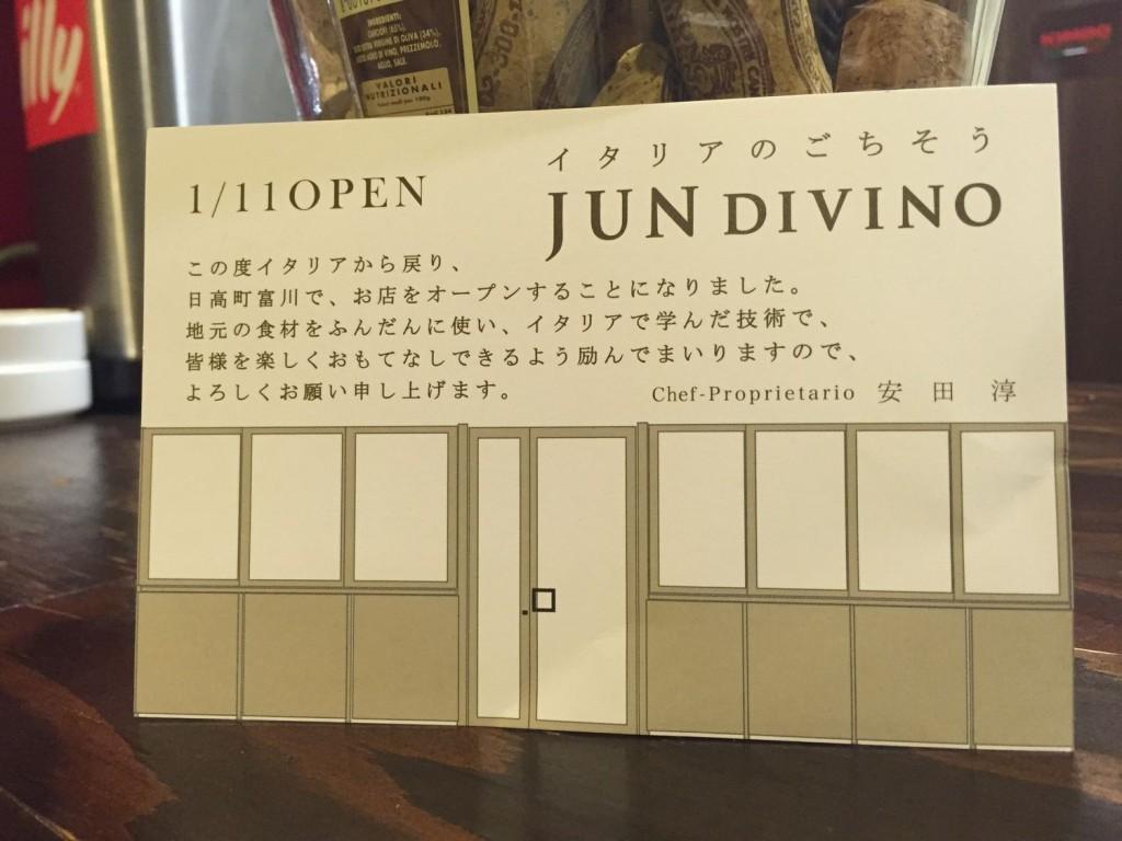 JUN DIVINO